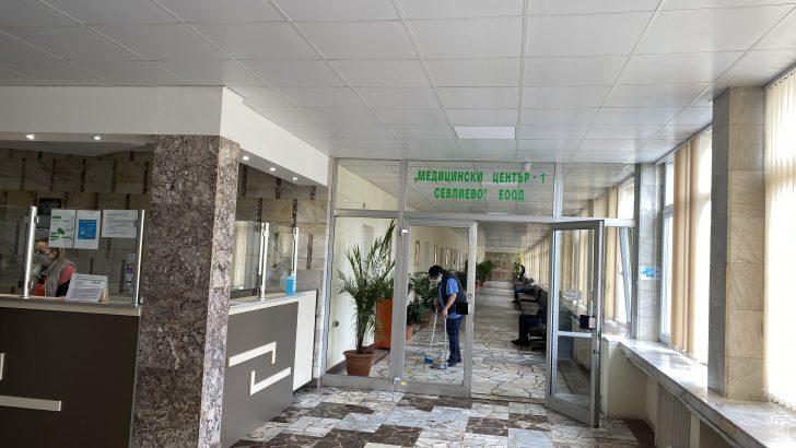 """Фирма """"Вернада"""" дари хумус на """"Медицински център-1-Севлиево"""""""