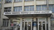 """Физиотерапия и рехабилитация с апаратура от най-ново поколение предлагат в """"Медицински център-1-Севлиево"""""""