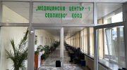 """""""Зеленият коридор"""" за ваксинация в """"Медицински център"""" отново отваря"""