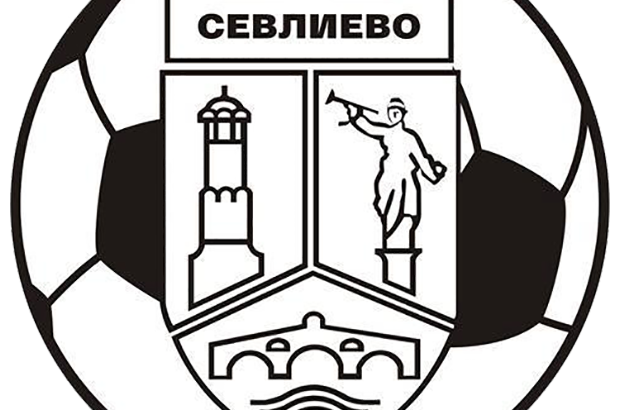 """ФК """"Севлиево"""" победи с 2:1 ОФК """"Левски 2007"""""""