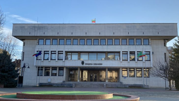 Започва санирането на още три сгради в Севлиево