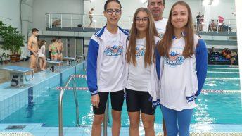 Бронз за Яна Петкова на международен турнир по плуване