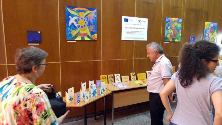 Нестандартна изложба разкрива таланта на 14 севлиевчета