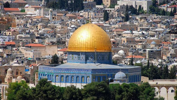 """""""Палестина, Светата Земя"""" – изложба"""