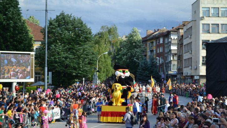 Карнавалът в Габрово