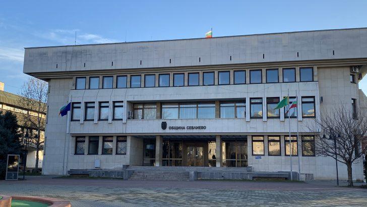 Община Севлиево ще осигурява закупуването на хранителни продукти и лекарства на нуждаещи