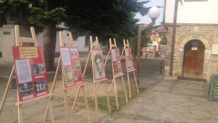 Изложба на открито за Деня на музеите в Севлиево