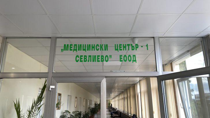 Онкологът д-р Бонка Попова ще преглежда на 9 и 23 юли