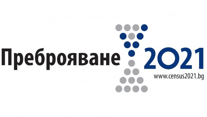 500 преброители и 200 контрольори ще бъдат наети в Габровска област