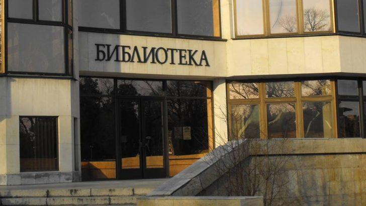 Библиотеката в Севлиево продължава да работи при спазване на противоепидемичните мерки