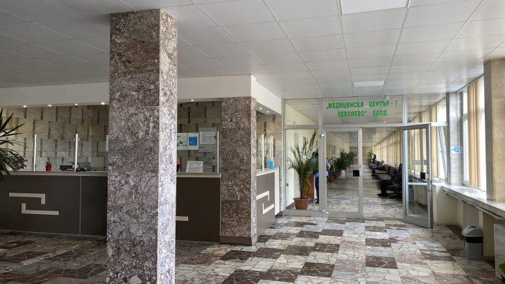 На 12 и 26 януари ще преглежда д-р Димитър Димитров
