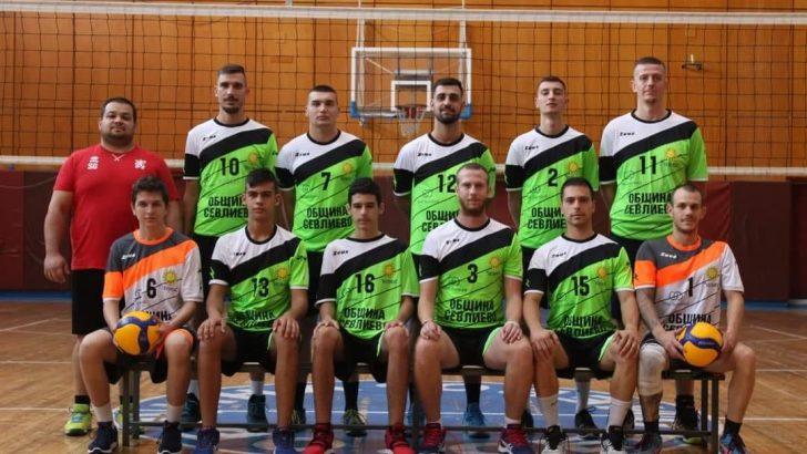 """Севлиевските волейболисти победиха """"Елит"""", записаха трета поредна победа"""
