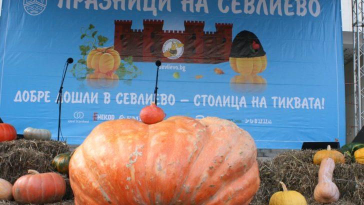 Общиинският съвет в Севлиево прие програмата за развитие на туризма