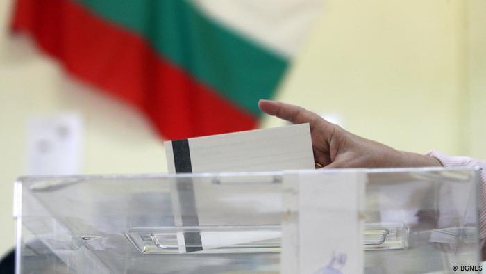 Избираме между 132 кандидати, регистрирани в областта