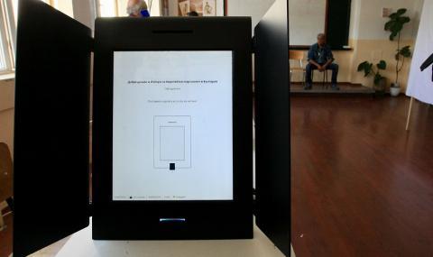 В десет севлиевски села за пръв път ще гласуват машинно