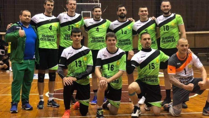 Севлиевският волейболен отбор влиза в Националната висша лига