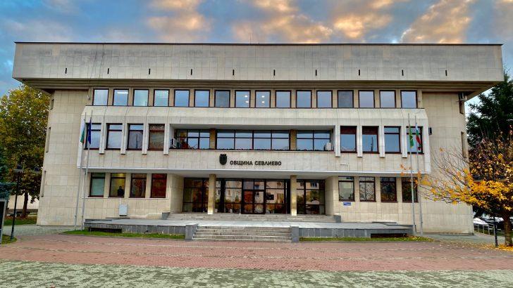 Севлиево е най-младата община в областта