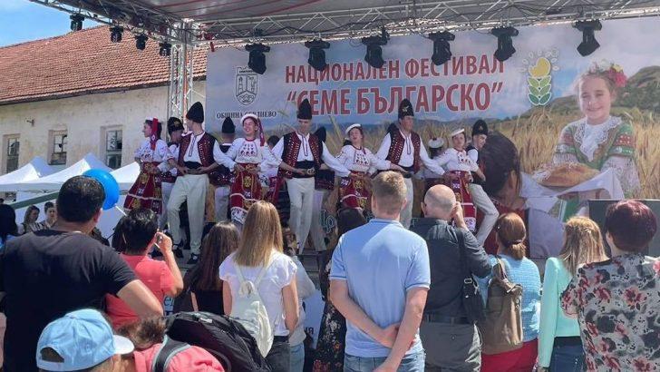 "Започна седмото издание на ""Семе българско"" в Севлиево"