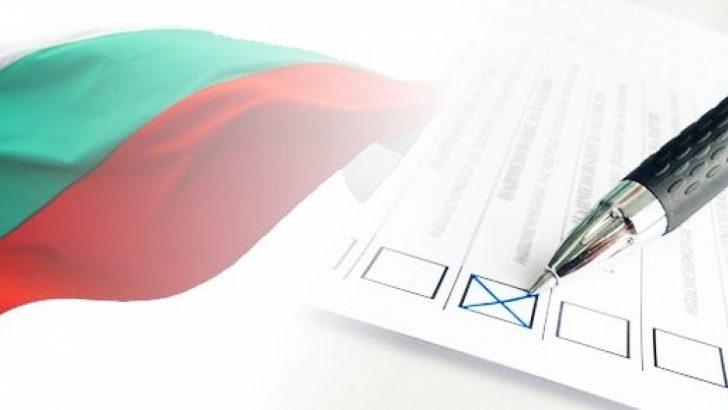 13 партии и три коалиции вече се регистрираха за изборите в РИК-Габрово