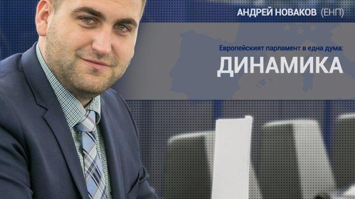 Андрей Новаков ГЕРБ/ЕНП: Ако се забавим още малко с Плана за възстановяване, до края на годината няма да получим пари от ЕК