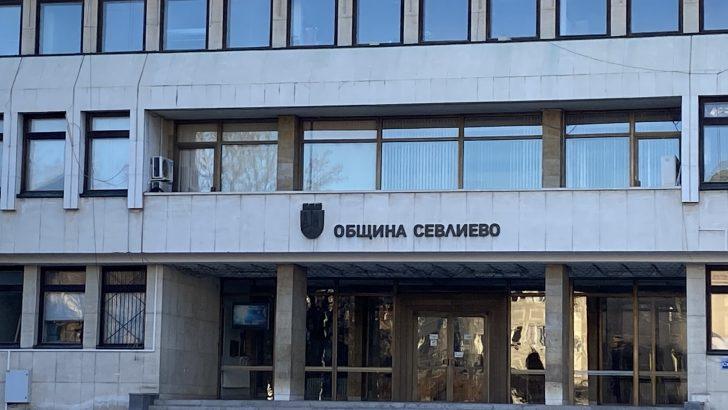 От петък изплащат възнагражденията на СИК в Севлиево