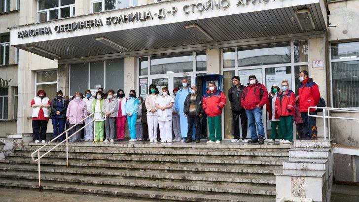 """Удостояват екипа на МБАЛ """"Д-р Стойчо Христов"""" с """"Почетен знак – Севлиево"""" за големи заслуги и постижения в областта на здравеопазването и обществената дейност"""