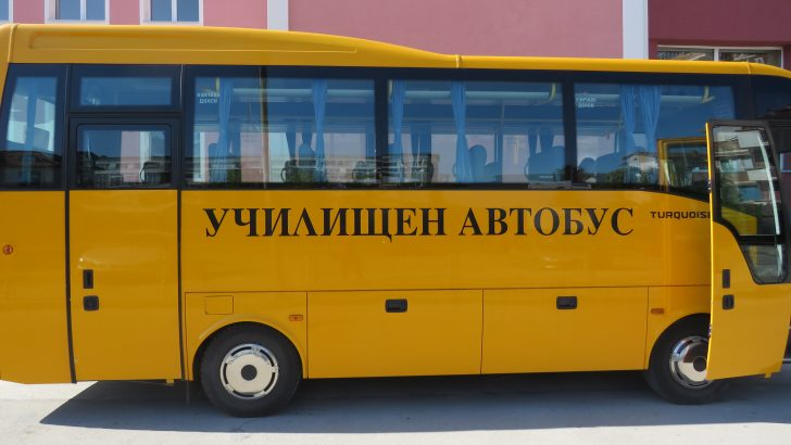 722 деца и ученици от общината ще пътуват до детска градина или училище през учебната година
