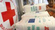 Подпомагането с храни за нуждаещи се в Севлиево започва на 30 септември